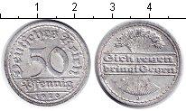 Изображение Мелочь Веймарская республика 50 пфеннигов 1920 Алюминий XF J