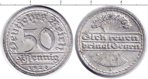 Картинка Мелочь Веймарская республика 50 пфеннигов Алюминий 1920