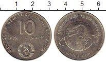 Изображение Мелочь ГДР 10 марок 1978 Медно-никель XF Совместный запуск СС