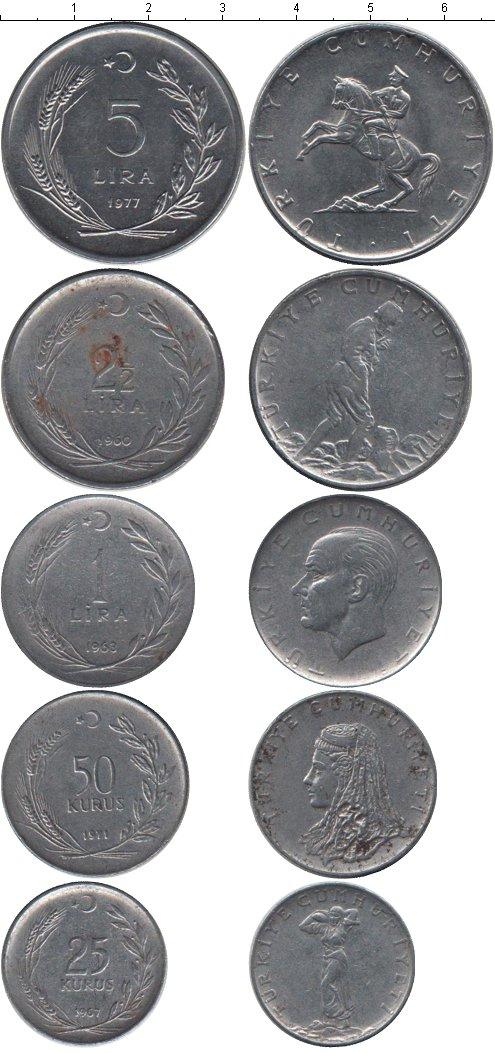 Картинка Наборы монет Турция Турция 1962-1977 Медно-никель 0