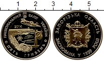 Изображение Мелочь Украина 5 гривен 2014 Биметалл UNC- Запорожская область