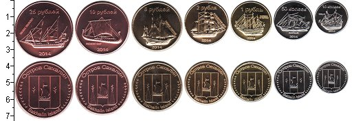 Изображение Наборы монет Остров Сахалин Остров Сахалин 2014 2014  UNC- В наборе 7 монет ном