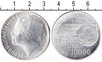 Изображение Монеты Италия 10000 лир 1998 Серебро UNC