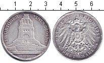 Изображение Монеты Саксония 3 марки 1913 Серебро VF 100 лет битвы при Ле