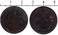 Изображение Монеты Маскат и Оман 1/4 анны 1897 Медь XF