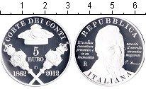 Изображение Монеты Италия 5 евро 2012 Серебро Proof 150 лет учреждения С