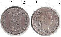 Изображение Монеты Испания 40 сентим 1868 Серебро XF
