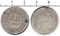 Изображение Монеты Швейцария 1 франк 1860 Серебро  B