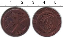 Изображение Мелочь Катанга 5 франков 1961 Медь VF Бананы