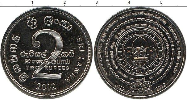 Картинка Мелочь Шри-Ланка 2 рупии Медно-никель 2012