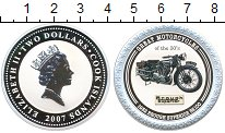 Изображение Монеты Острова Кука 2 доллара 2007 Серебро Proof- Елизавета II