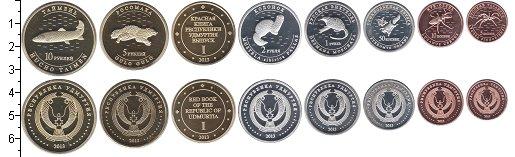 Изображение Наборы монет Удмуртия Удмуртия-2013 0  Proof- В наборе 7 монет ном