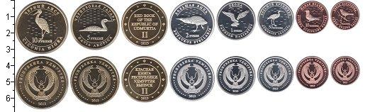 Изображение Наборы монет Удмуртия Удмуртия-2013 0  Proof- В наборе 8 монет ном