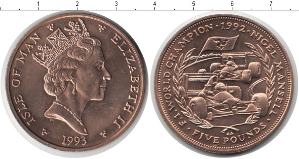 Картинка Монеты Остров Мэн 5 фунтов  1993