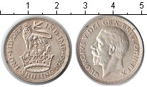 Изображение Монеты Великобритания 1 шиллинг 1936 Серебро XF