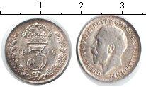 Изображение Монеты Великобритания 3 пенса 1916 Серебро XF Георг V
