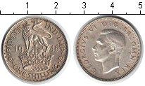 Изображение Монеты Великобритания 1 шиллинг 1946 Серебро XF Георг VI