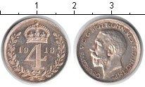Изображение Монеты Великобритания 4 пенса 1918 Серебро XF