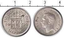 Изображение Монеты Великобритания 6 пенсов 1939 Серебро XF