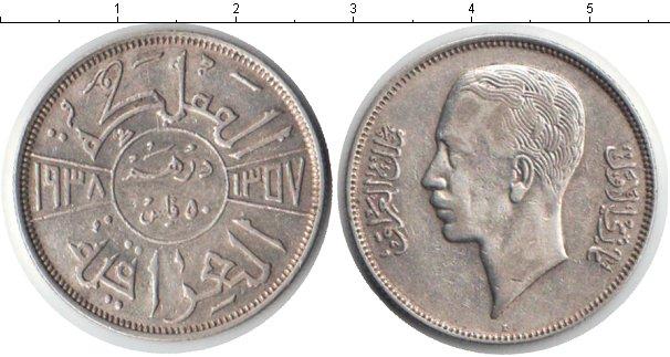 Картинка Монеты Ирак 50 филс Серебро 1938