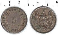 Изображение Монеты Великобритания Борнео 5 центов 1903 Медно-никель
