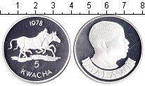Изображение Монеты Малави 5 квач 1978 Серебро Proof- лошади