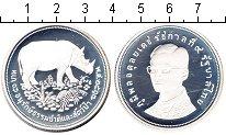 Изображение Монеты Таиланд 50 бат 1974 Серебро Proof-