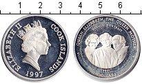 Изображение Монеты Острова Кука 2 доллара 1997 Серебро Proof- Елизавета II