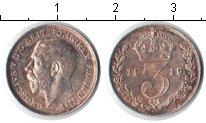 Изображение Монеты Великобритания 3 пенса 1919 Серебро XF Георг V