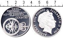 Изображение Монеты Олдерни 5 фунтов 2012 Серебро Proof- Елизавета II