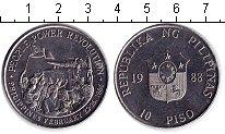 Изображение Монеты Филиппины 10 песо 1988 Медно-никель UNC- фев.86