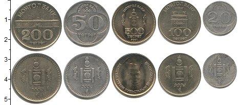 Изображение Наборы монет Монголия Монголия 1994-2001 0  XF- В наборе 5 монет ном