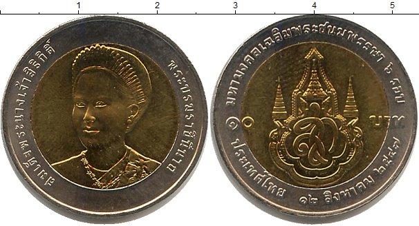 Картинка Мелочь Таиланд 10 бат Биметалл 0