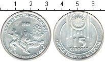 Изображение Мелочь Малайзия 15 рингит 1989 Серебро UNC-