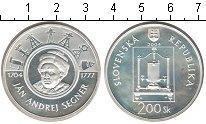 Изображение Монеты Словакия 200 крон 2004 Серебро Proof- Ян Андрей Сегнер