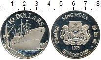 Изображение Монеты Сингапур 10 долларов 1976 Серебро Proof- корабль