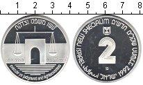 Изображение Монеты Израиль 2 шекеля 1992 Серебро Proof-