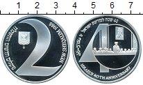 Изображение Монеты Израиль 2 шекеля 1988 Серебро Proof- 40-летие Израиля