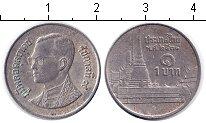 Изображение Барахолка Таиланд 1 бат 1978 Медно-никель VF
