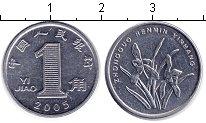 Изображение Барахолка Китай 1 джао 2005