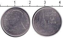 Изображение Дешевые монеты Таиланд 1 бат 2002 Медно-никель XF
