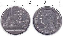 Изображение Дешевые монеты Таиланд 1 бат 2009