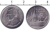 Изображение Дешевые монеты Таиланд 1 бат 2002