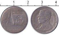 Изображение Дешевые монеты Таиланд 1 бат 1978 Медно-никель VF