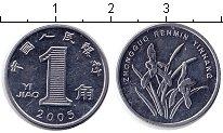 Изображение Барахолка Китай 1 джао 2005 Алюминий XF