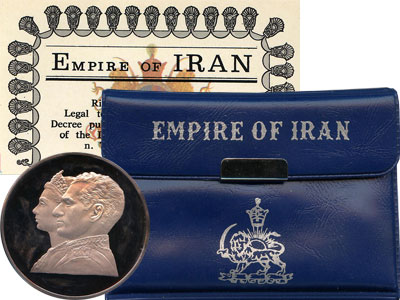 Изображение Подарочные монеты Иран 200 риалов 1971 Серебро Proof- Подарочная монета 19
