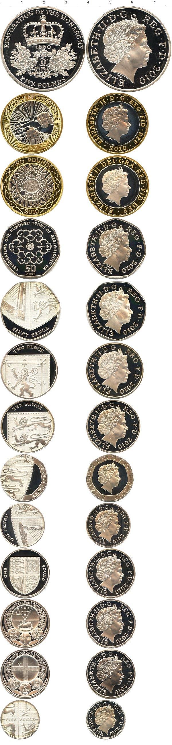 Картинка Подарочные наборы Великобритания Выпуск монет 2010 Серебро 2010