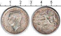 Изображение Монеты Люксембург 20 франков 1946 Серебро XF 600-летие Иоанна сле