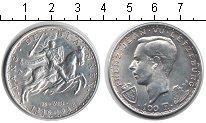 Изображение Монеты Люксембург 100 франков 1946 Серебро XF 600-летие Иоанна сле
