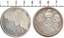 Изображение Монеты Бельгия 500 франков 1980 Посеребрение UNC- 150 лет Независимост